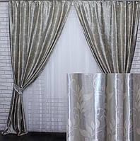 Комплект готовых штор блэкаут , двусторонний. Цвет серый. 381ш (А)