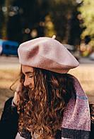 Берет женский светло-розовый
