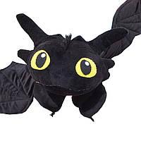 """Мягкая игрушка Lavender черный дракон """"Как приручить Дракона"""" Беззубик 101 см"""