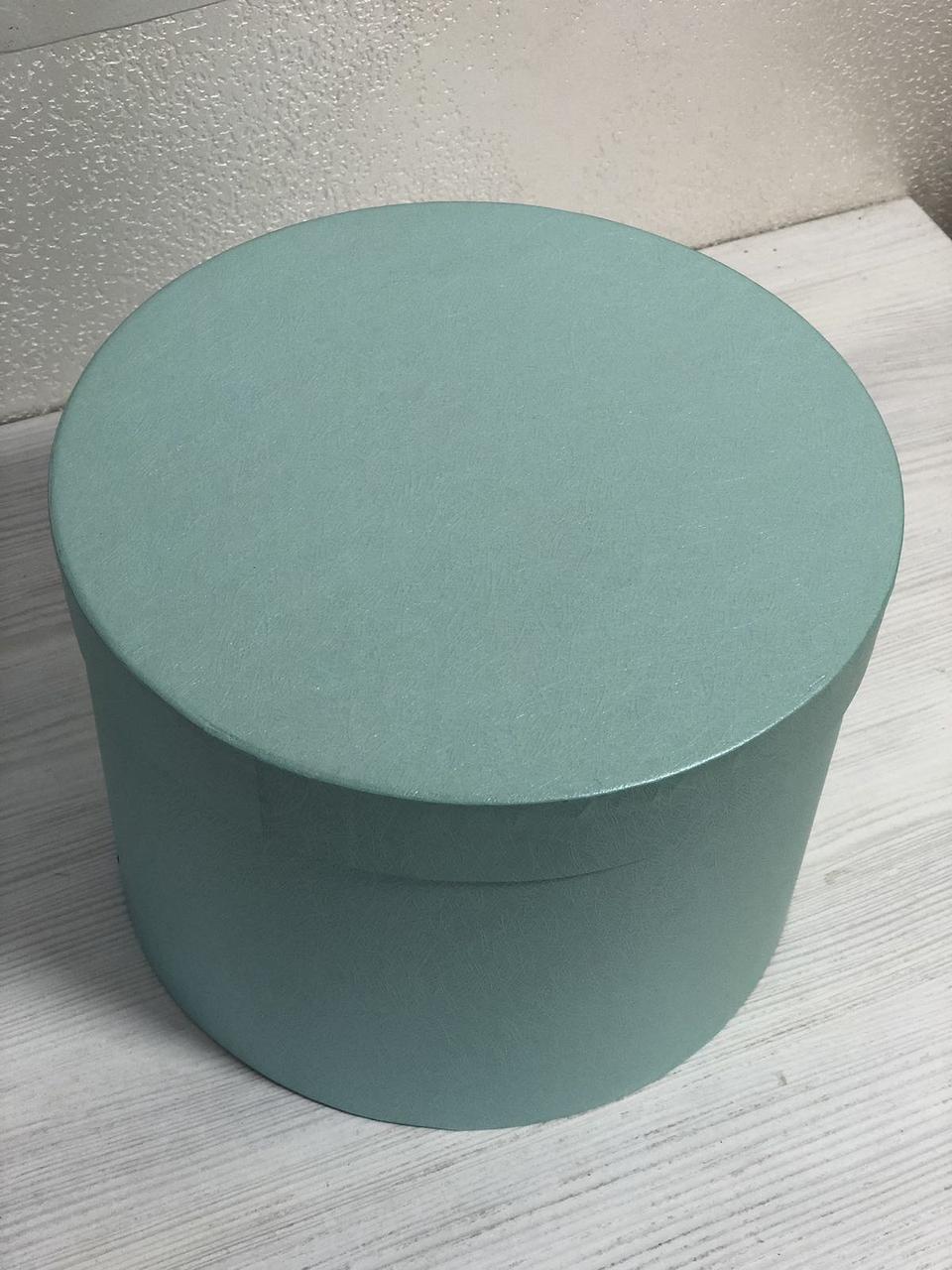 Картонная коробка под цветы ''Круг'' 200*150 Мятный блеск