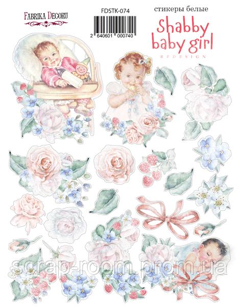 "Набор наклеек (стикеров) #074, ""Shabby baby girl redesign"""