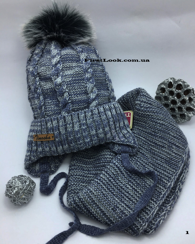 Детский зимний комплект шапка и снуд на мальчика,полушерсть