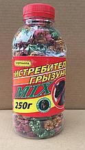 Истребитель грызунов MIX 250 г супергранула