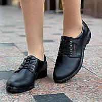 Туфли женские кожаные черные на шнурках (Код: Ш1572a)