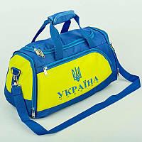 Сумка спортивная Zelart Украина 5632 синий-желтый