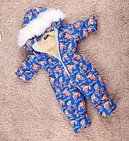 Зимний комбинезон синий с мишками для мальчика 80-104 р