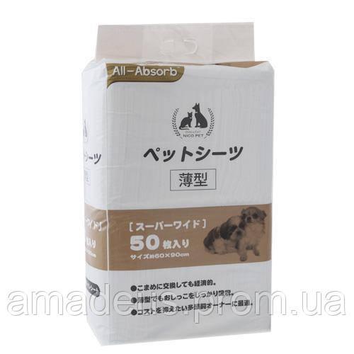 Пеленки All-Absorb Basic Для Собак 60Х90См, 50 Шт