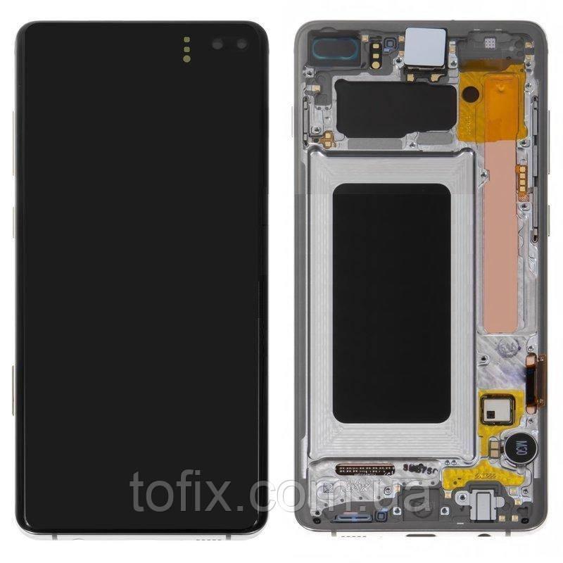 Дисплей для Samsung Galaxy S10 Plus G975, модуль в сборе (экран и сенсор), с рамкой, белый, оригинал