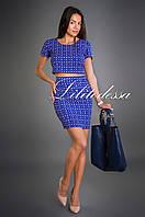 Комплект топ+юбка синий