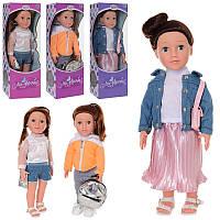 Кукла большая музыкальная M 3955-56-58