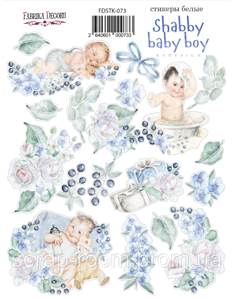 "Набор наклеек (стикеров) #073, ""Shabby baby boy redesign""  Фабрика Декора"