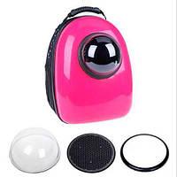 Рюкзак-Переноска Для Животных Animall Spacepet, Розовый