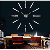 """Часы настенные светящиеся 3D """"DIY"""" от 60 до 120 см (ZH215-S)"""
