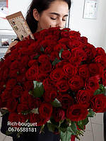 101 роза 1000 Грн Киев Оптом Круглосуточно доставка