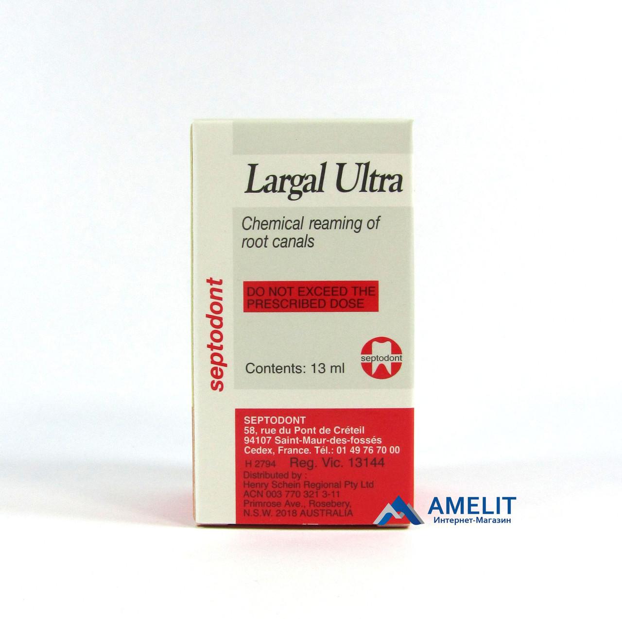 Ларгал Ультра (Largal Ultra, Septodont), рідина 13мл