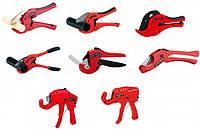 Ножницы для металлопластиковых и полипропиленовых труб