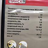 Сварочный аппарат в Кейсе Минск ММА 360А +Маска Хамелеон, фото 9