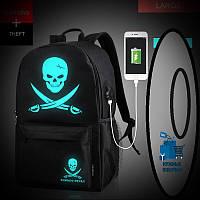 Школьные рюкзаки с USB Череп