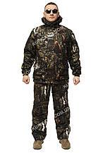 """Демісезонний костюм для рибалок і мисливців """"HANTER"""" Код: """"Бурий Ведмідь"""""""