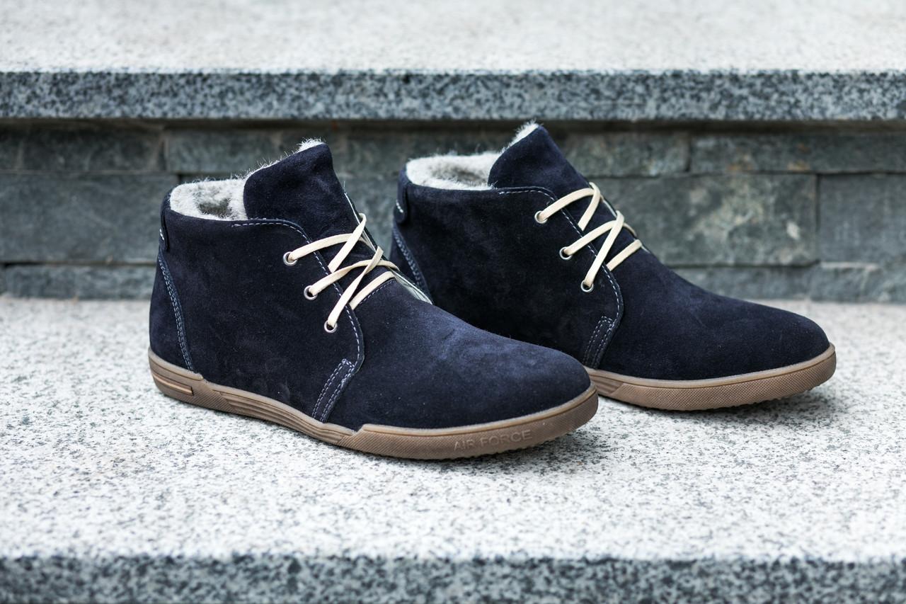 Теплі чоловічі черевики Affinity z 4, не заставлять вас мерзнути в холодні зими.