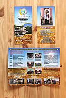 Офсетная печать буклетов евроформата 297*210