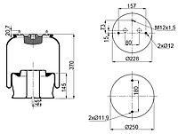 Пневмоподушка (метал стакан) 61990K SCANIA 4 seria передняя