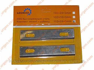 Ножи для рубанка Rebir IE-5708C (110 мм).