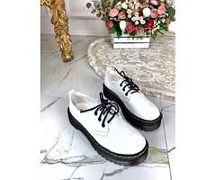 Броги  на  шнуровке