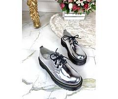 Туфли броги на шнуровке 'Seastar