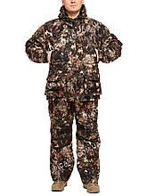 """Демісезонний костюм для рибалок і мисливців """"HANTER"""" Код: """"Лісові Шишки"""""""