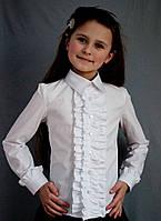 """Нарядная белая школьная блуза с длинным рукавом и рюшами """"2050""""., фото 1"""