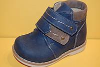 Детские демисезонные ботинки Botiki Украина 74102 для мальчиков синие размеры 20_25, фото 1
