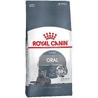 Сухой Корм Royal Canin Oral Care Для Котов От 1 До 7 Лет Для Уменьшения Образования Зубного Камня, 8 Кг