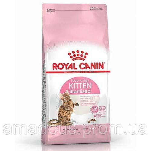Сухой Корм Royal Canin Kitten Sterilised Для Стерилизованных Котят До 12 Месяцев, 2 Кг