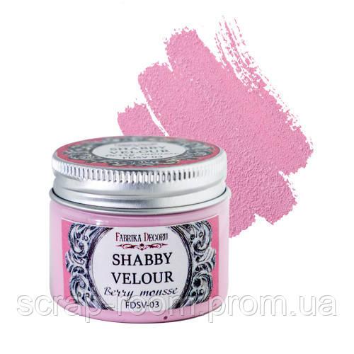 Краска акриловая шебби велюр, цвет ягодный смузи Фабрика Декора, акриловая краска розовая 50 мл, ягодный смузи