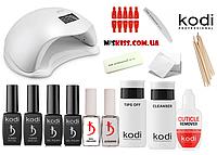 Стартовый набор Kodi Professional для покрытия гель-лаком + Лампа Sun5  Led+UV 48 W, фото 1