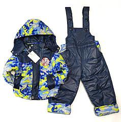 Детский демисезонный комбинезон куртка и штаны для мальчика син. салат 4-5 лет