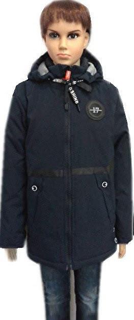 Куртка для мальчиков 7-12 лет