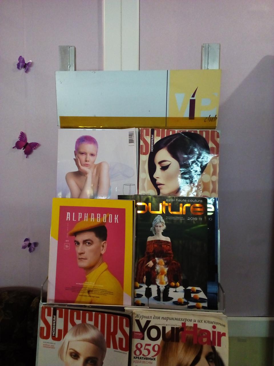 Полка рекламная для журналов   БУ