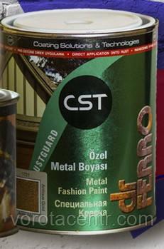 Краски CST (Dr. Ferro) Metal (1720, 1765, 1704)