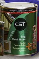 Краски CST (Dr. Ferro) Metal (аналог SENTA)