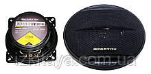 Автомобільні колонки динаміки MEGAVOX MD-459-S3 10 см 230 Вт