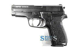 Стартовый пистолет Retay Baron HK