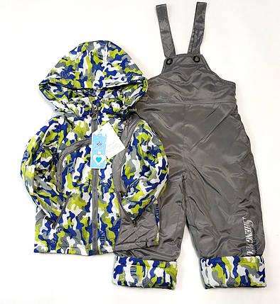 Детский демисезонный комбинезон куртка и штаны для мальчика серый 3-4 года, фото 2