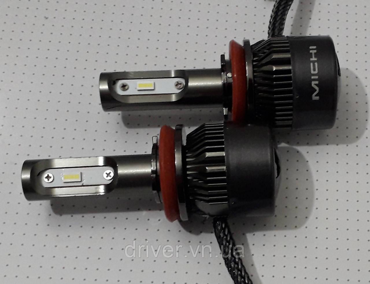 Лампочки LED H11 (H8) 5500K / 5500Lm (кт-2шт)