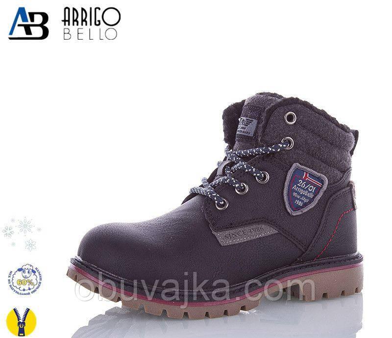 Зимняя обувь оптом Ботинки для мальчиков от фирмы Jong Golf(29-36)