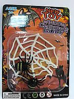 Паутина с пауками (маленькая, пластик) 7 см