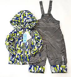 Детский демисезонный комбинезон куртка и штаны для мальчика серый 5-6 лет