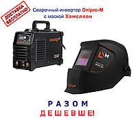 Сварочный инвертор Дніпро-М SAB-260DP + маска Хамелеон! Акция!