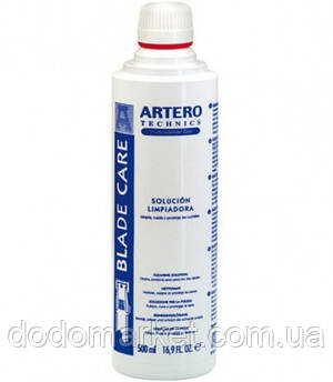Масло для очистки лезвий Артеро Блейд Artero Blade Care 500 мл